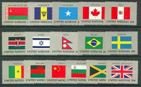 United Nations (NY) 1983 Flags of Member Nations #4 complete set of 16 unmounted mint, SG 408-23