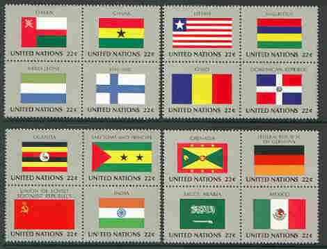 United Nations (NY) 1985 Flags of Member Nations #6 complete set of 16 unmounted mint, SG 459-74