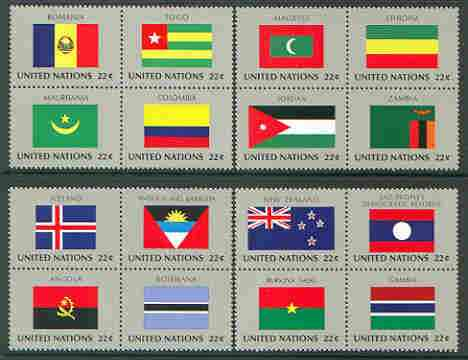 United Nations (NY) 1986 Flags of Member Nations #7 complete set of 16 unmounted mint, SG 486-501
