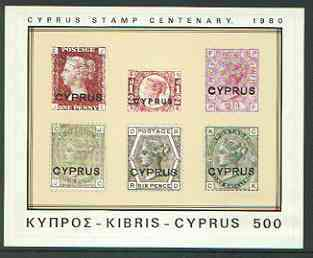 Cyprus 1980 Stamp Centenary imperf m/sheet unmounted mint, SG MS 539