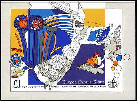 Cyprus 1989 Small European States Games imperf m/sheet unmounted mint, SG MS 739