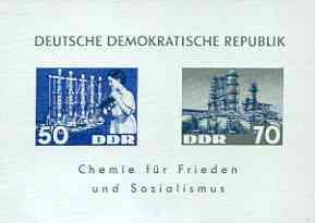 Germany - East 1963 Chemistry for Freedom imperf m/sheet unmounted mint, SG MS E674a