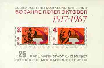 Germany - East 1967 50th Anniversary of October Revolution m/sheet, unmounted mint SG MS E 1036