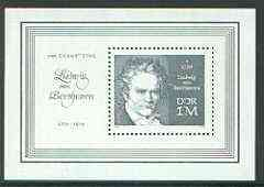 Germany - East 1970 Bicentenary of Beethoven m/sheet, unmounted mint SG MS E 1352