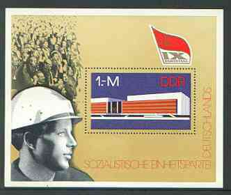 Germany - East 1976 Unity Party Congress m/sheet unmounted mint SG MS E1840