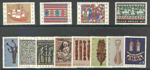 Greece 1967 Greek Popular Art set of 12 unmounted mint SG 1023-34*