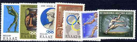 Greece 1968 Sports Events set of 7 unmounted mint, SG 1068-74*, stamps on sport, stamps on javelin, stamps on running, stamps on discus, stamps on long jump, stamps on