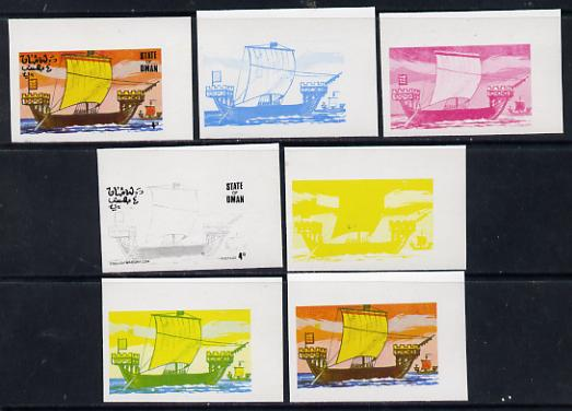 Oman 1977 Ships 4b (English Warship of 1284) set of 7 imperf progressive colour proofs comprising the 4 individual colours plus 2, 3 and all 4-colour composites unmounted mint