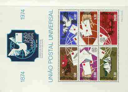 Portugal 1974 Centenary of UPU m/sheet unmounted mint, SG MS 1542