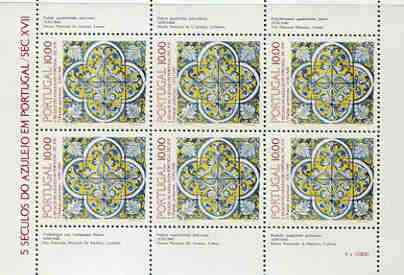 Portugal 1982 Tiles (7th issue) m/sheet containing block of 6 unmounted mint, SG MS 1894