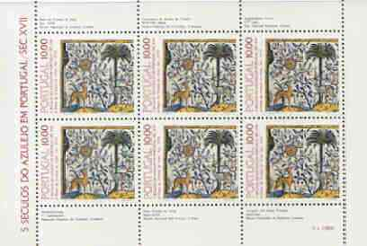 Portugal 1982 Tiles (6th issue) m/sheet containing block of 6 unmounted mint, SG MS 1886