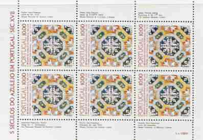 Portugal 1982 Tiles (5th issue) m/sheet containing block of 6 unmounted mint, SG MS 1872