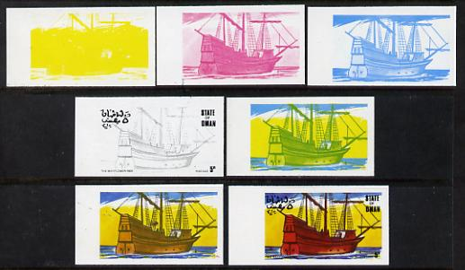 Oman 1977 Ships 5b (The Mayflower of 1620) set of 7 imperf progressive colour proofs comprising the 4 individual colours plus 2, 3 and all 4-colour composites unmounted mint
