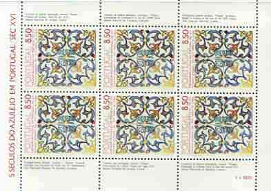 Portugal 1981 Tiles (4th issue) m/sheet containing block of 6 unmounted mint, SG MS 1863