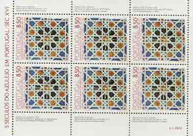 Portugal 1981 Tiles (2nd issue) m/sheet containing block of 6 unmounted mint, SG MS 1844