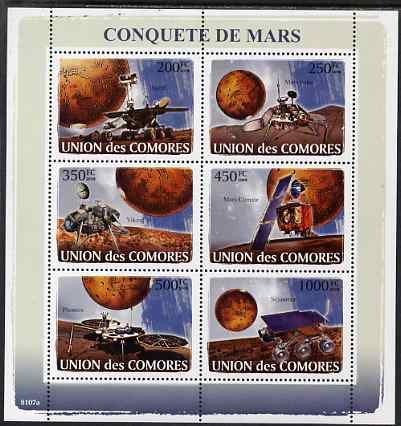 Comoro Islands 2009 Conquest of Mars perf sheetlet containing 6 values unmounted mint, Michel 1946-51