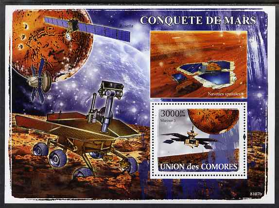 Comoro Islands 2009 Conquest of Mars perf s/sheet unmounted mint, Michel BL450