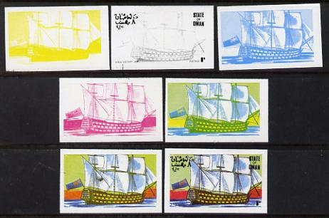 Oman 1977 Ships 8b (HMS Victory of 1805) set of 7 imperf progressive colour proofs comprising the 4 individual colours plus 2, 3 and all 4-colour composites unmounted mint