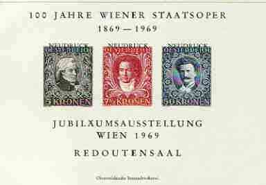 Austria 1969 Centenary of State Opera imperf souvenir sheet containing reprints of 1922 Musical Fund stamps 5k (Mozart), 7.5k (Beethoven) & 50k (Strauss) unmounted mint