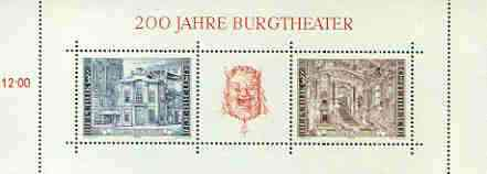 Austria 1976 Bicentenary of Burgtheater m/sheet unmounted mint, SG MS 1755