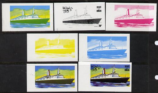 Oman 1977 Ships 20b (Modern Liner) set of 7 imperf progressive colour proofs comprising the 4 individual colours plus 2, 3 and all 4-colour composites unmounted mint, stamps on ships