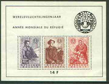 Belgium 1960 World Refugee Year perf m/sheet unmounted mint, SG MS 1719