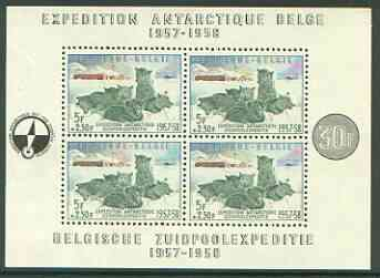 Belgium 1957 Antarctic Expedition m/sheet containing block of 4 Sledge Dog stamps, minor wrinkles but unmounted mint, SG MS 1620