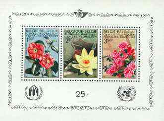 Belgium 1970 Ghent Flower Show perf m/sheet unmounted mint, SG MS 2145