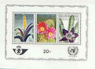 Belgium 1965 Ghent Flower Show (UNWRA) perf m/sheet unmounted mint, SG MS 1927