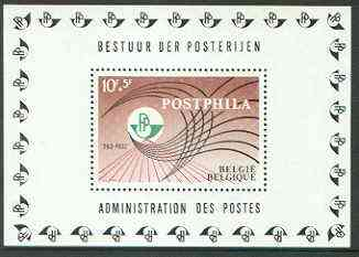 Belgium 1967 Postphila Stamp Exhibition perf m/sheet unmounted mint, SG MS 2038