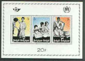 Belgium 1967 Refugee Campaign Fund perf m/sheet unmounted mint, SG MS 2008