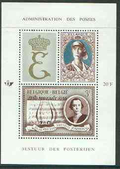 Belgium 1966 Queen Elizabeth perf m/sheet #1 unmounted mint, SG MS 1962
