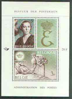 Belgium 1966 Queen Elizabeth perf m/sheet #2 unmounted mint, SG MS 1963