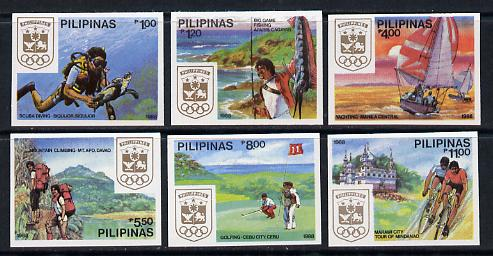 Philippines 1988 Seoul Olympic Games imperf set of 6 (as SG 2091-96B) unmounted mint