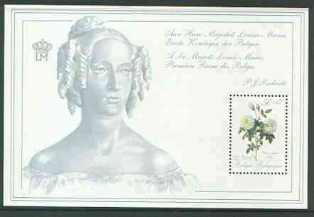 Belgium 1989 Philatelic Promotion Fund - 60 Roses for a Queen #2 perf m/sheet unmounted mint, SG MS 2981