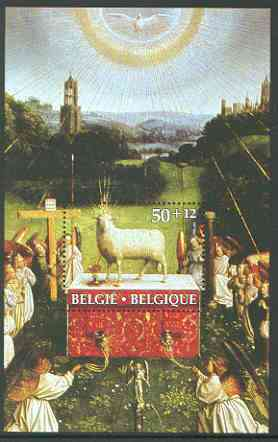 Belgium 1986 The Mystic Lamb perf m/sheet unmounted mint, SG MS 2871