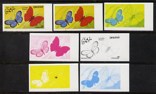Dhufar 1977 Butterflies 2b (Heliconius Cyrbia & Cymothoe Sangaris) set of 7 imperf progressive colour proofs comprising the 4 individual colours plus 2, 3 and all 4-colour composites unmounted mint