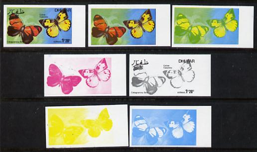 Dhufar 1977 Butterflies 1r20 (Catagramma S & Colias Caesonia) set of 7 imperf progressive colour proofs comprising the 4 individual colours plus 2, 3 and all 4-colour composites unmounted mint