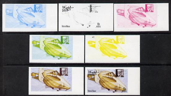 Oman 1977 Airships 10b (Von Zeppelin LZ-1) set of 7 imperf progressive colour proofs comprising the 4 individual colours plus 2, 3 and all 4-colour composites unmounted mint