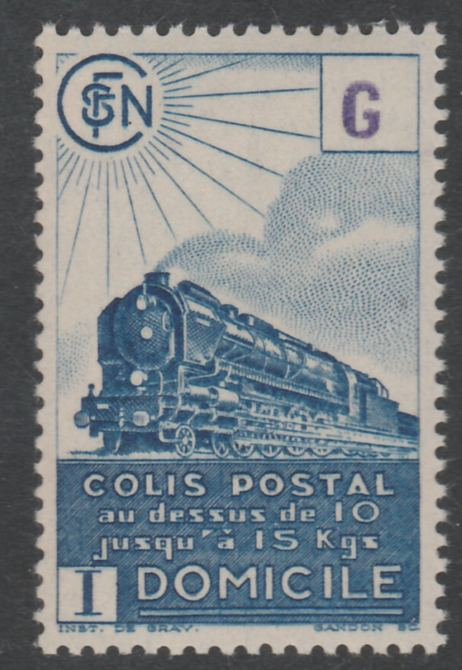 France - SNCF Railway Parcel Stamp 1945 Steam Loco blue & violet (7f2) (G in value tablet) unmounted mint Yv 222*