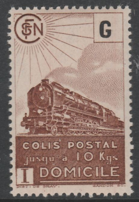 France - SNCF Railway Parcel Stamp 1945 Steam Loco brown & black (5f) (G in value tablet) unmounted mint Yv 221*, stamps on railways, stamps on