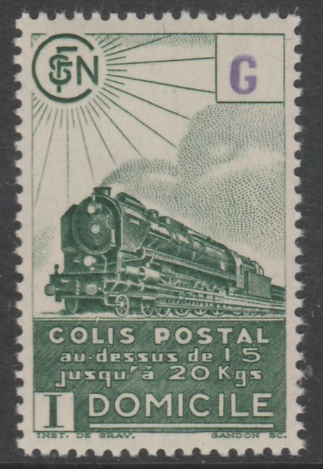 France - SNCF Railway Parcel Stamp 1945 Steam Loco green & violet (7f8) (G in value tablet) unmounted mint Yv 223*
