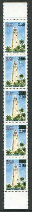 Sri Lanka 1998 Devinuwara Lighthouse 2r50 surcharged 2r (surch on SG 1317a) vertical strip of 5, lower three rows normal, second row surcharge partly missing and top row with surcharge completely missing.  Centre stamp wrinkled possibly as a result.
