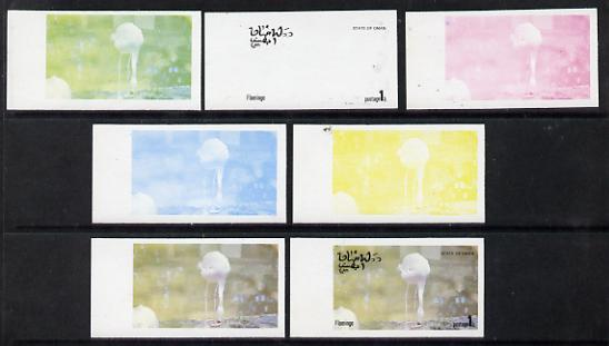 Oman 1977 Birds #2 1b (Flamingo) set of 7 imperf progressive colour proofs comprising the 4 individual colours plus 2, 3 and all 4-colour composites unmounted mint