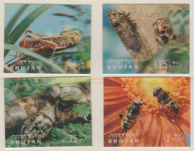 Bhutan 1969 Insects set of 8 in 3-dimensional format unmounted mint, Mi 269-76