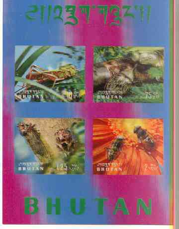 Bhutan 1969 Insects m/sheet #1 containing 4 values in 3-dimensional format unmounted mint, Mi BL 21 , stamps on insects, stamps on  3d , stamps on bees, stamps on honey, stamps on