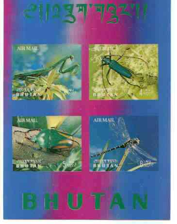 Bhutan 1969 Insects m/sheet #2 containing 4 values in 3-dimensional format unmounted mint, Mi BL 22