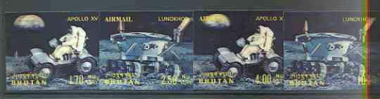 Bhutan 1971 Conquest of Space (Apollo 15) set of 4 in 3-dimensional format unmounted mint, Mi 436-39