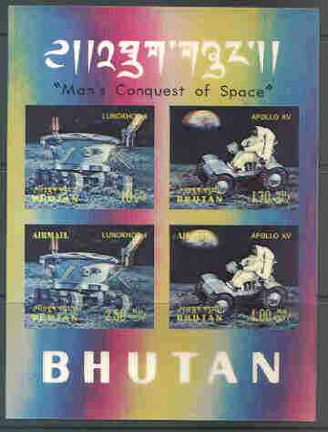 Bhutan 1971 Conquest of Space (Apollo 15) m/sheet containing set of 4 in 3-dimensional format unmounted mint, Mi BL 46