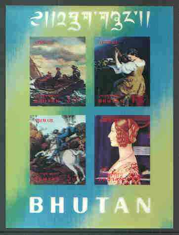 Bhutan 1970 Famous Paintings m/sheet containing 'Airmail' set of 4 in 3-dimensional format unmounted mint, Mi BL 36